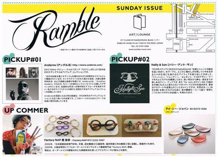 Ramble1