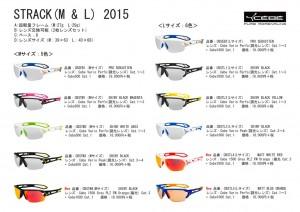 9 Strack(M&L)2015