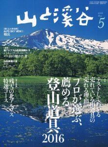 yamatokeikoku_top201505