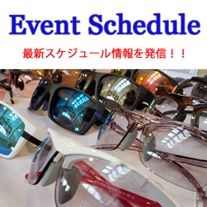 event_schedule_300