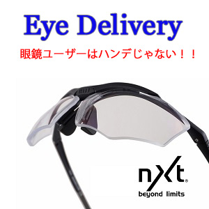 eyedelivery_300_1
