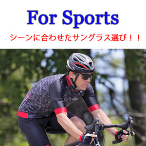 for_sports_300